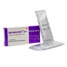 Аугментин BD таблетки покрытые оболочкой 875 мг/125 мг 14 штук