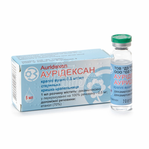 Ауридексан капли ушные 0,05% 5 мл