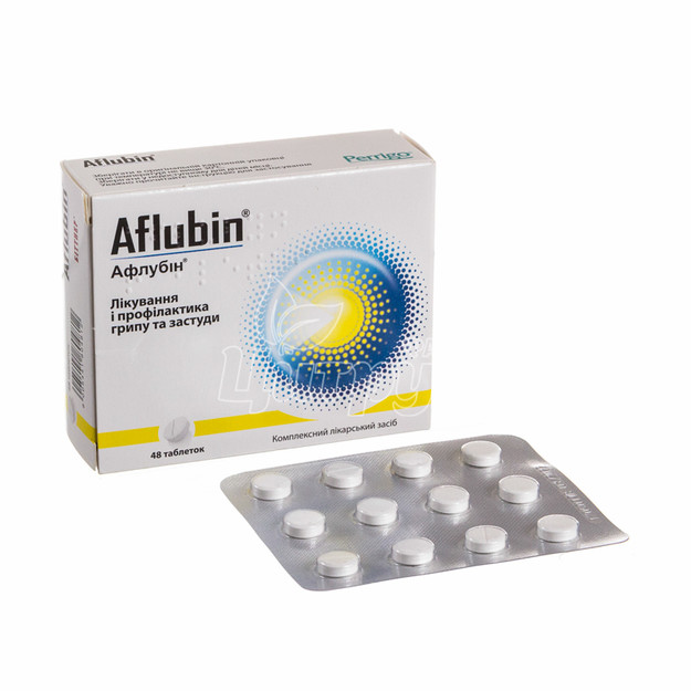 Афлубин таблетки 48 штук