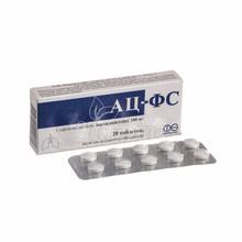 АЦ-ФС таблетки 200 мг 20 штук