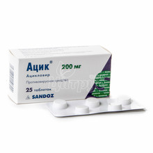 Ацик таблетки 200 мг 25 штук