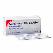 Ацикловир Стада таблетки 400 мг 35 штук