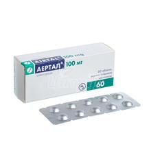 Аэртал таблетки покрытые оболочкой 100 мг 60 штук