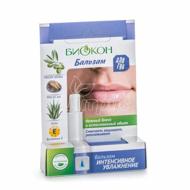Бальзам для губ Интенсивное увлажнение 4,6 г