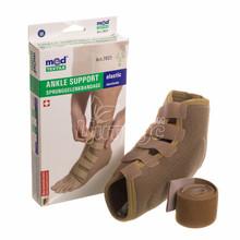 Бандаж для голеностопного сустава Медтекстиль (Medtextile) размер М люкс 21-26 см (7011)
