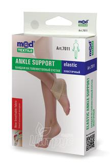 Бандаж для голеностопного сустава Медтекстиль (Medtextile) эластичный размер XL люкс (7011)