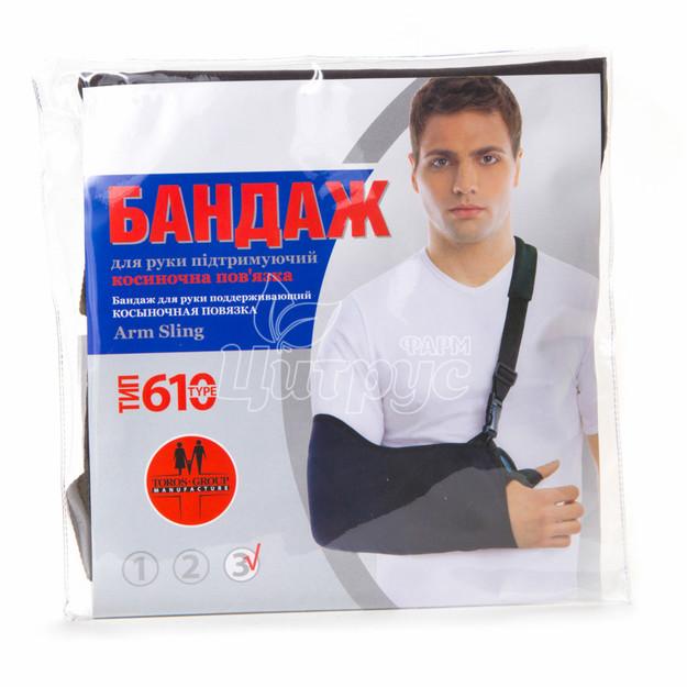 Бандаж для руки косынка  (34-40 см) размер 3  610