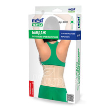 Бандаж лечебно-профилактический с 3 ребрами жесткости размер M 71-80 см (4001)