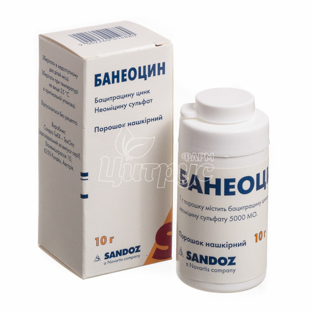 Банеоцин порошок 10 г