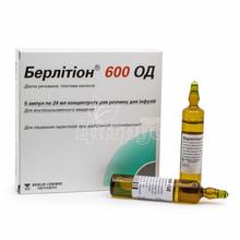 Берлитион 600 ЕД концентрат для инфузий ампулы по 24 мл 5 штук