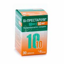 Би-престариум таблетки 10 мг/10 мг 30 штук