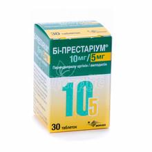 Би-престариум таблетки 10 мг/ 5 мг 30 штук