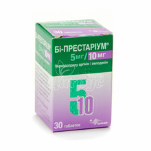 Би-престариум таблетки 5 мг/ 10 мг 30 штук