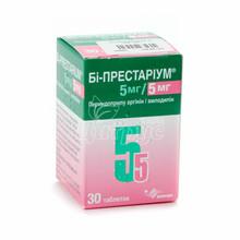 Би-престариум таблетки 5 мг/ 5 мг 30 штук
