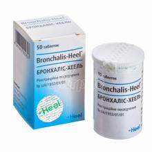 Бронхалис-Хеель таблетки 50 штук
