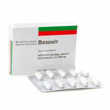 Вазонит таблетки покрытые оболочкой 600 мг 20 штук
