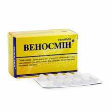 Веносмин таблетки покрытые оболочкой 500 мг 60 штук