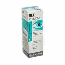 Вет-Комод капли глазные 20 мг/мл 10 мл