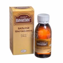 Винилин (Бальзам Шостаковского) жидкость 100 г