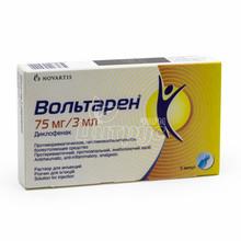 Вольтарен раствор для инъекций  ампулы 75 мг по 3 мл 5 штук