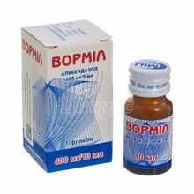 Вормил суспензия 200 мг/5 мл 10 мл