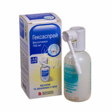 Гексаспрей спрей 750 мг 30 г