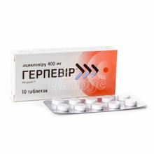 Герпевир таблетки 400 мг 10 штук