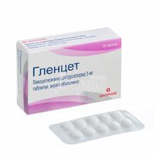 Гленцет таблетки покрытые оболочкой 5 мг 30 штук