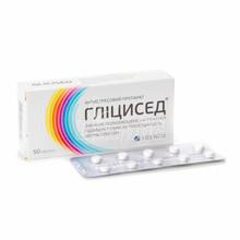 Глицисед таблетки 100 мг 50 штук