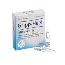 Грипп-хеель раствор для инъекций ампулы 1,1 мл 5 штук