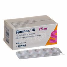 Диклак ID таблетки 75 мг 100 штук