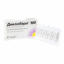 Диклоберл суппозитории 100 мг 10 штук