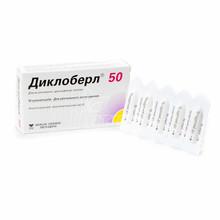 Диклоберл суппозитории 50 мг 10 штук
