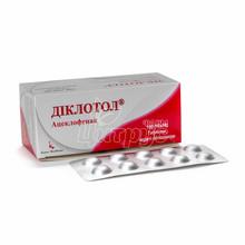 Диклотол таблетки покрытые оболочкой 100 мг 100 штук