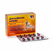 Диклофенак капсулы 25 мг 30 штук