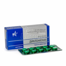 Диклофенак таблетки 50 мг 30 штук