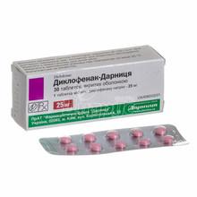 Диклофенак-Дарница таблетки покрытые оболочкой 25 мг 30 штук
