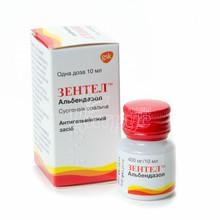 Зентел суспензия 400 мг 10 мл