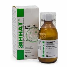 Зиннат гранулы для приготовления суспензии 125 мг/5 мл 100 мл