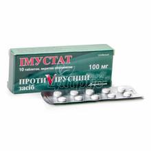 Иммустат таблетки покрытые оболочкой 100 мг 10 штук
