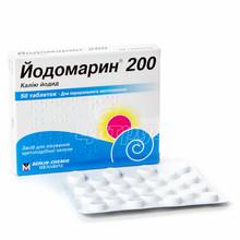 Йодомарин таблетки 200 мкг 50 штук