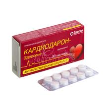 Кардиодарон-Здоровье таблетки 200 мг 30 штук