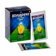 Колдрекс Хотрем порошок лимон пакет 5 г 10 штук