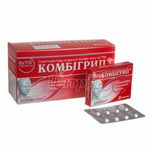 Комбигрипп таблетки 80 штук