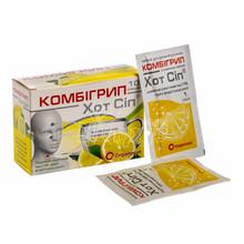Комбигрипп Хот сип порошок для орального раствора саше лимон 5 г 10 штук