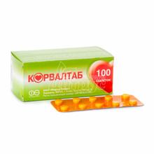Корвалтаб таблетки 100 штук