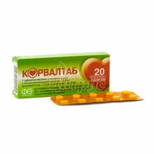 Корвалтаб таблетки 20 штук