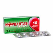 Корвалтаб Экстра таблетки покрытые оболочкой 10 штук
