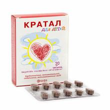 Кратал для детей таблетки покрытые оболочкой 20 штук