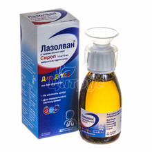 Лазолван со вкусом лесных ягод сироп 15 мг/5 мл 100 мл
